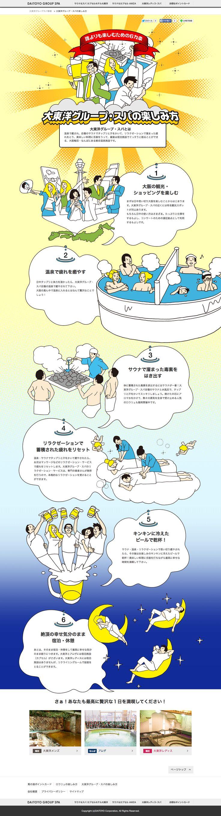 81-web.com【Webデザイン リンク集】
