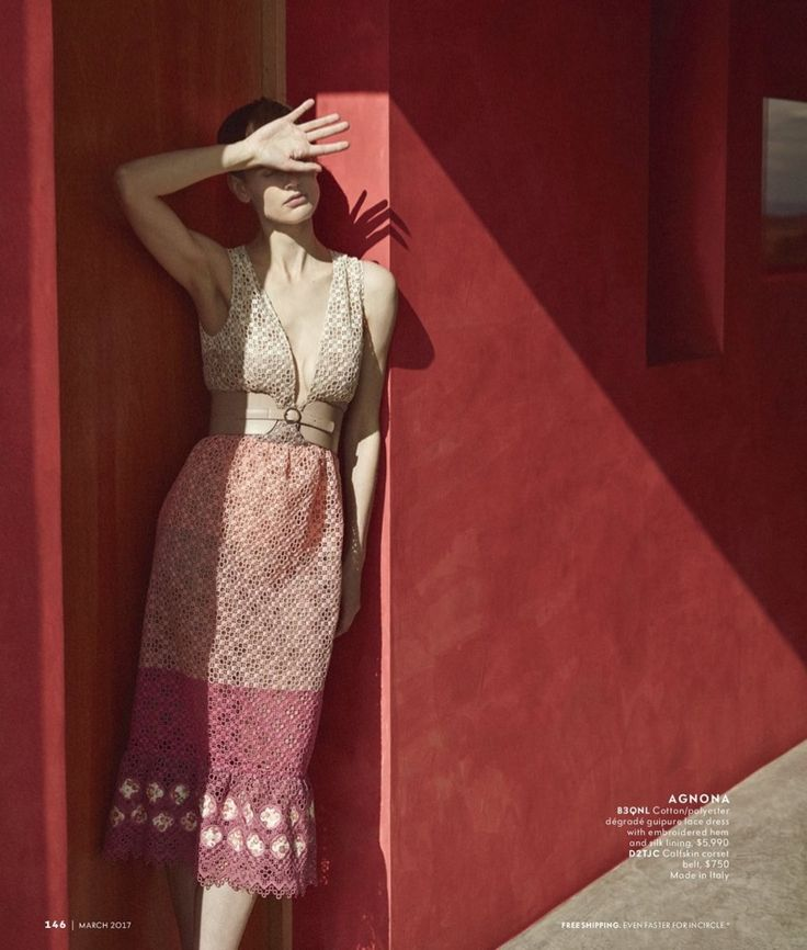 Agnona Sleeveless Colorblock Lace Midi Dress