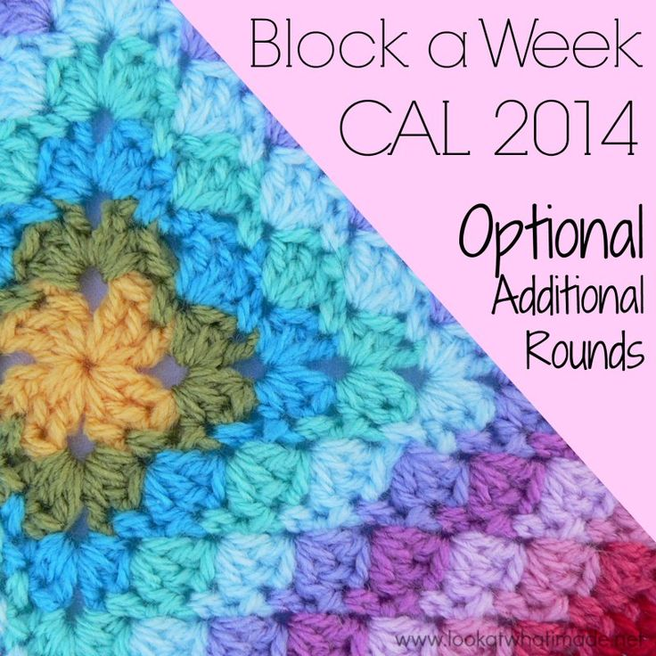 Block a Week CAL 2014 Crochet-along Squares
