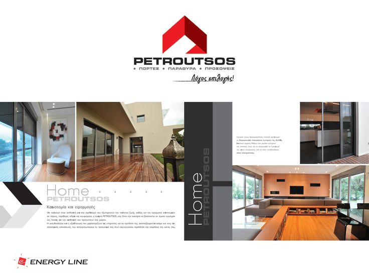 PETROUTSOS SA, New Branding design, logo design, broshures design