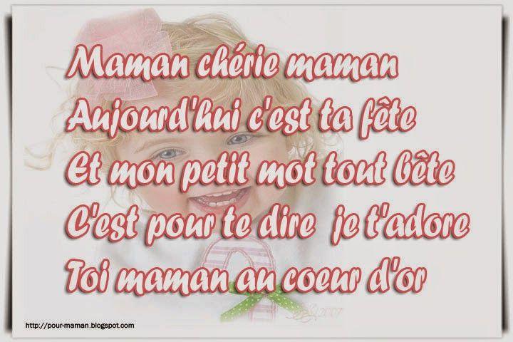 Texte Danniversaire Pour Une Maman Inspirational 11 Textes