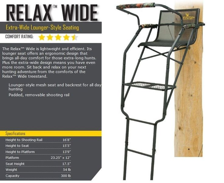 Tree Stands 52508: New Rivers Edge Re631 Relax Wide 1 Man Comfort Mesh Seat Shooting Ladder Stand -> BUY IT NOW ONLY: $164.99 on eBay!