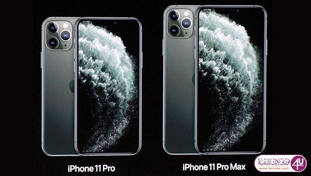 مواصفات وأسعار آيفون 11 برو وآيفون 11 برو ماكس Iphone 11 Pro Iphone 11 Pro Max Iphone Iphone 11 Galaxy Phone