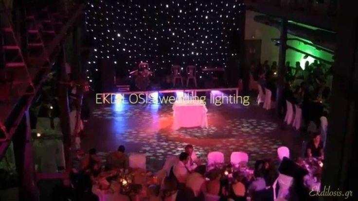 Αποθήκη γ, φωτιστική διαμόρφωση χώρου γαμήλιας εκδήλωσης