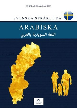 Svenska språket på arabiska, persiska, somaliska och tigrinja. Och svenska.
