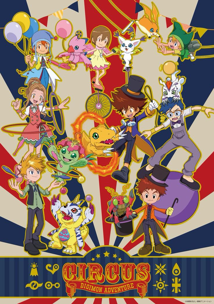 Digimon - Rafflesimon【2020】 | デジモン, デジモンアドベンチャーtri