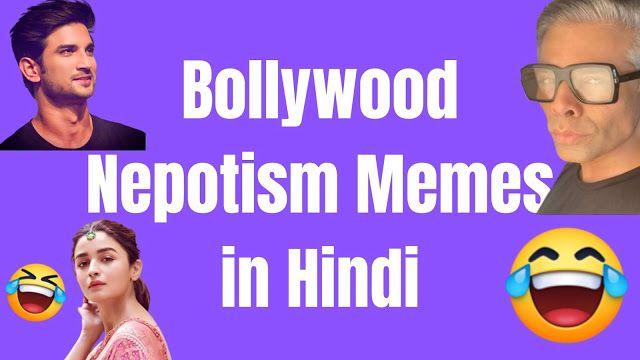 Latest Bollywood Nepotism Memes In Hindi Karan Johar Controversy Memes Statuspictures Com Bollywood Memes Hindi