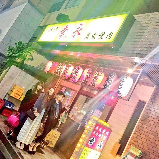 いっつも混んでるから気になって予約して入ったら案の定にぎわってた🍖🍴 . . . . . . . . . . . . . . . #夜ご飯#ご飯#dinner#肉#お肉#ホルモン#焼肉#韓国料理#meet#食テロ#food#foodstagram #instagramfood #Instagram#instagramjapan #instagramphoto #Japan#Japanese#japanesegirl #肉スタグラム #meets #instameet #幸永#新宿#歌舞伎町#東新宿 #friend#friends #いつもの3人#happy