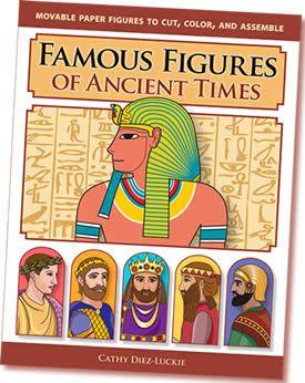 Famous Figures cut-and-color movable action figures