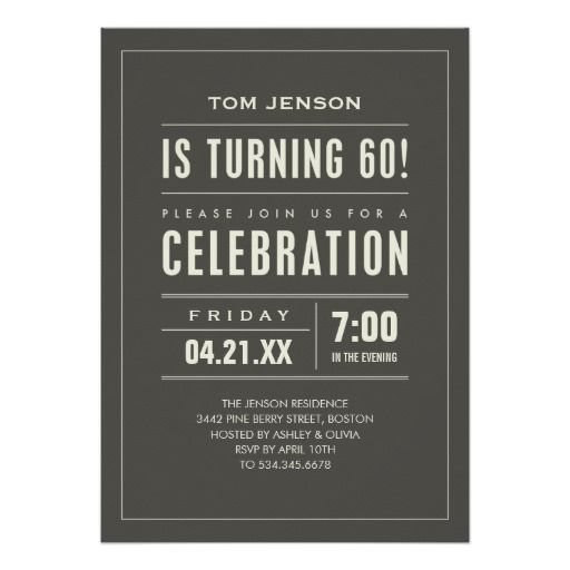 17 best Adult Birthday Invitations images on Pinterest Birthdays - best of birthday invitation adults
