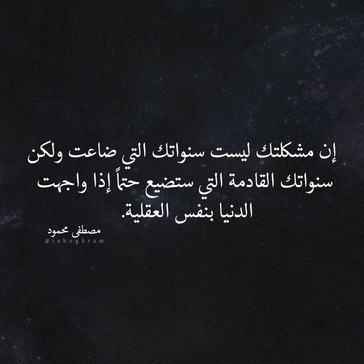 صحيح Lovely Quote Quotations Quotes