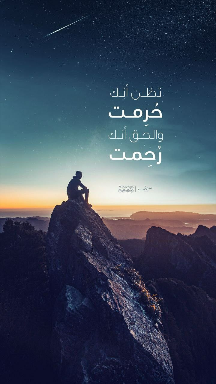 Pin By Amjad Ragab On Islam Quotes Quran Quotes Love Beautiful Quran Quotes Islam Facts
