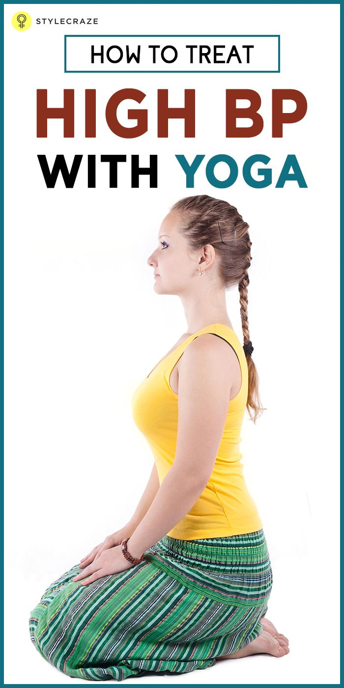 Worried about your blood pressure levels rising? Do you feel stressed too often? If the answer is a yes, then you must try Baba Ramdev's yoga. They are simple and highly effective. They have worked for many and have been considered by celebrities too. Would you like to know more? Read on!  #YogaPoses