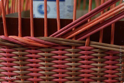 Поделка изделие Плетение Подносики-разносики и др Трубочки бумажные фото 12