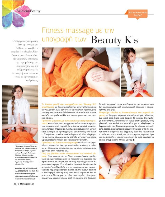 "Fitness massage at ""Beauty K's"""