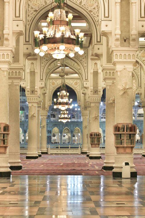 Intérieur du Haram- mekka