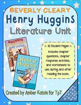Henry Huggins Literature Guide (Common Core Aligned) Adorable and funny tale of a lost dog, his new owner, and the mischief they get into!