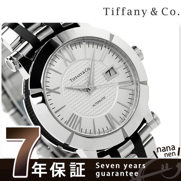 ティファニー アトラス ジェント 42mm 自動巻き メンズ 腕時計 Z1000.70.12A21A00A TIFFANY&Co. シルバー×ブラック メタルベルト 新品