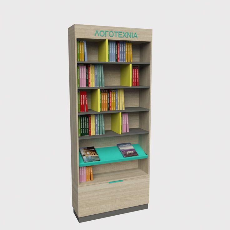 Βιβλιοθήκη καταστήματος 10-011