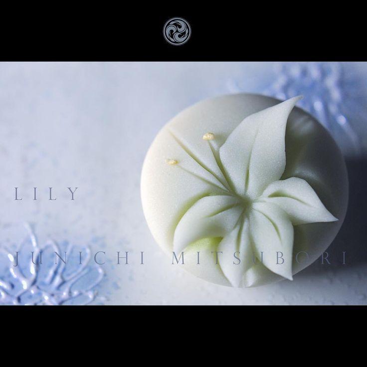 "#JunichiMitsubori #wagashi #kadou #Sweets #Artist #Japanese #Confectionery #works #instaphoto #instasweets #侘寂 #wabisabi #prayforkyushu #一日一菓 「 #菓道 #百合 」 #煉切 wagashi of the day "" #kadou #lily "" #和菓子 #neriki #一菓流"