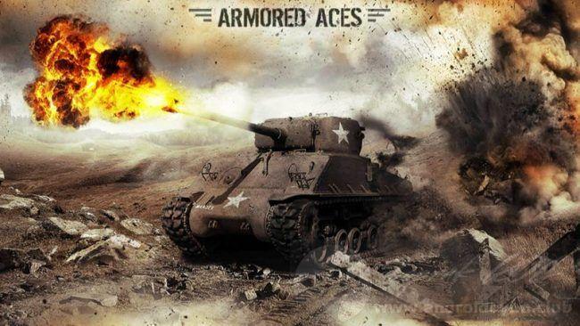 armored aces hack apk