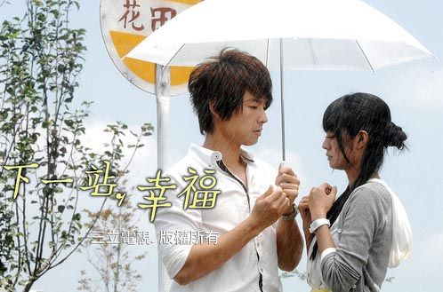 Autumn Concerto.  Actually a Taiwanese drama, so quality is not as good a K drama, but the acting and the script are good.  I'm completely sucked in.  And, oh, Vanness Wu.  Nuff said.