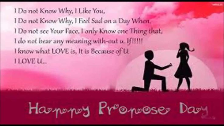 Happy Valentines Day Love quotes images for Girlfriend these are quotes for girlfriends ship these quotes to your girlfriend on valentines day to show your love on 14th February 2018. Here we're showing you best collection of Happy Valentines Day Love quotes for Girlfriend to express your love to your girlfriend.
