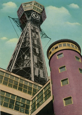Osaka Tower 1956