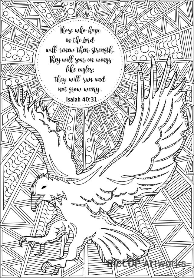 15 Printable Bible Verse Coloring Pages See More Those Who Hope In The Lord Will Renew Their Strength Isaiah