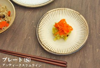 wakasama   Rakuten Global Market: The monotone feel of a material natural tableware earthenware that an antique slim line plate (S) is tender that it is lovely mature mat