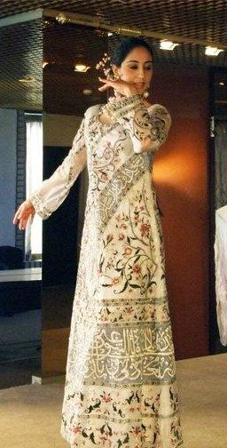 Fashions from Iraq