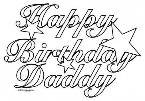 birthday coloring pages daddy dudeindisneycom - Birthday Coloring Pages Daddy