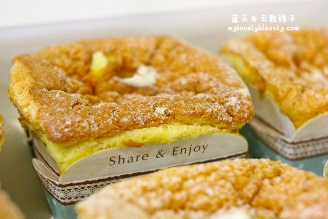 北海道蛋糕 @ RT Pastry House, KL.