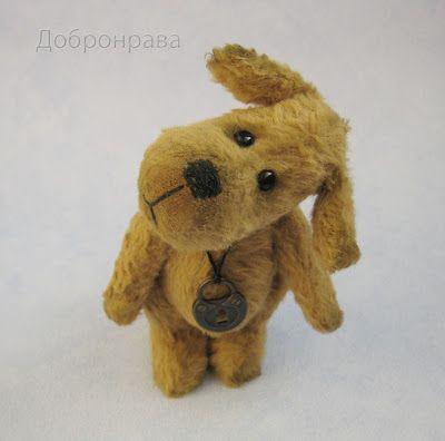 Добронрава и Медведи: Пёсик Бимка