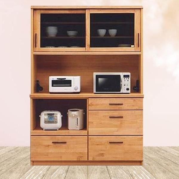 食器棚 キッチンボード キッチン収納 レンジボード 幅140cm ナチュラル fullfull.Yahoo!ショップ - Yahoo!ショッピング - Tポイントが貯まる!使える!ネット通販