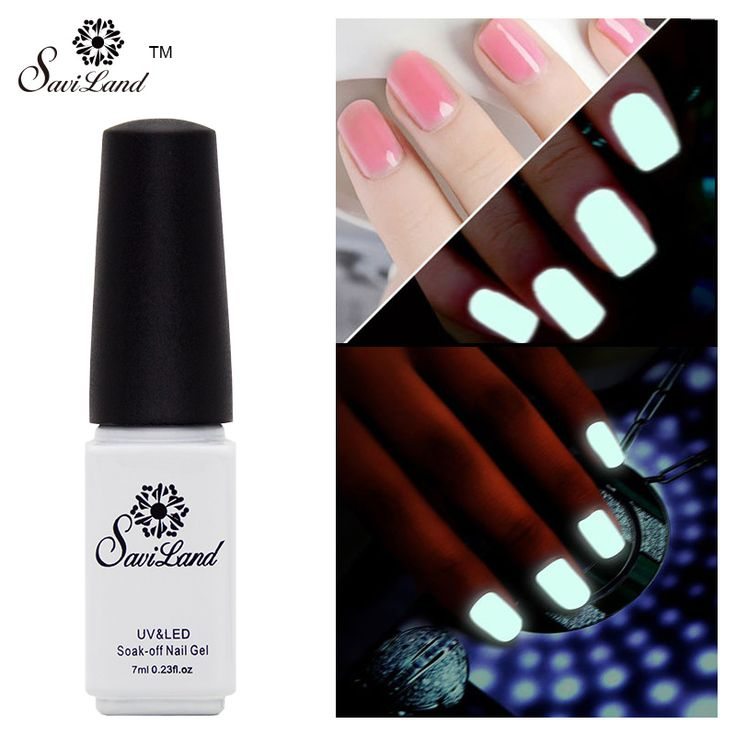 Saviland Soak Off Nail Art Polish Gel Glow in the Dark UV Gel Polish Fluorescent Neon Luminous Varnish Glow Gel Light