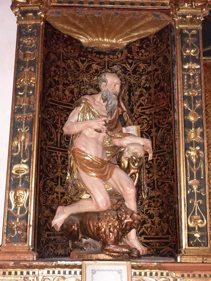 SanJeronimoBerruguete - Category:Sculptures by Alonso Berruguete — Wikimedia Commons St. Jerome, sculpture in polychromed wood, part from the altarpiece of Nuestra Señora de la Soterraña church, in St. María la Real de Nieva, Segovia, Spain