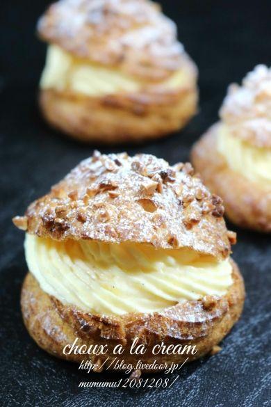 「絶対本気!の、シュークリーム。」きよみんーむぅ | お菓子・パンのレシピや作り方【corecle*コレクル】