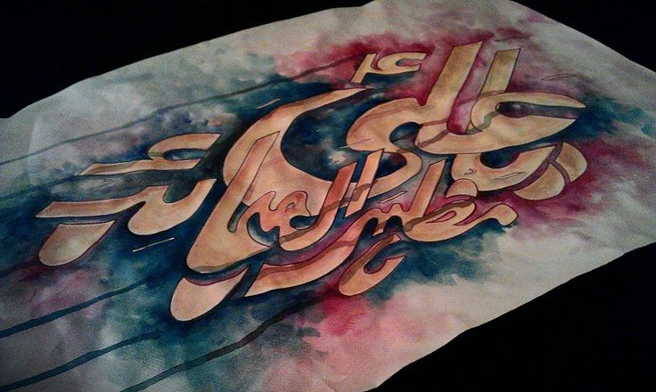 Ya Ali a.s ! The manifestor of wonders <3