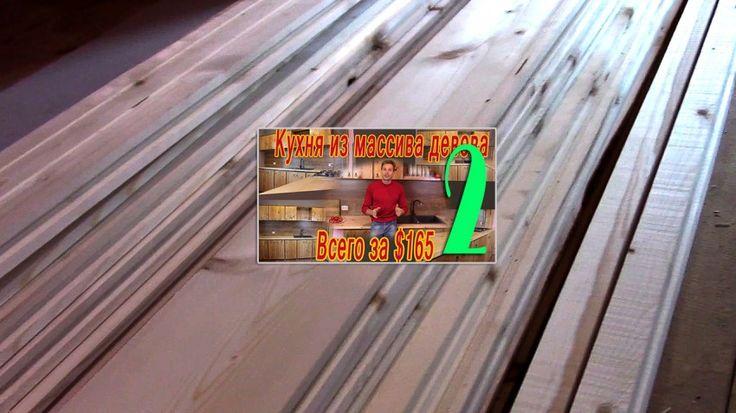 Какой материал выбрать для столешницы, каркаса и фасада кухни. Кухня своими руками за 5