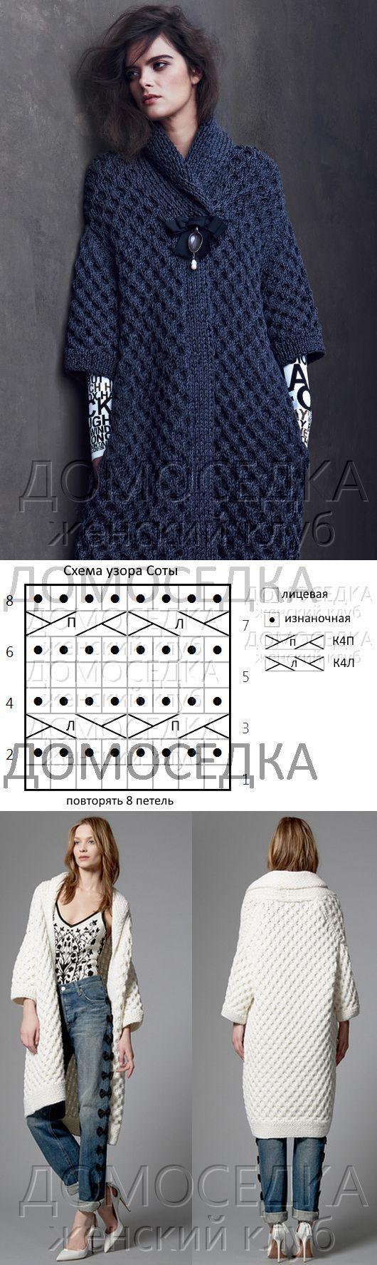 domosed-ka.ru
