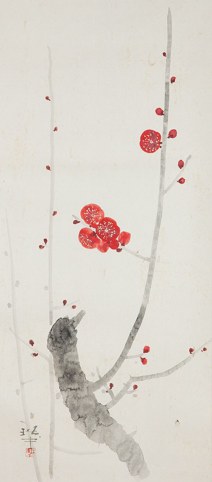 Suda Kyochu 須田珙中 (1908-1964).