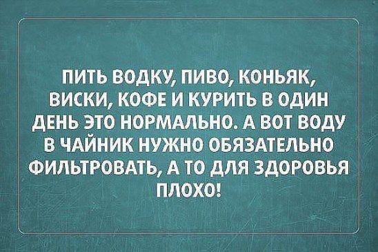 Одноклассники
