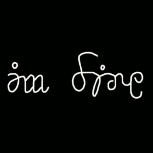 Help Me Im Fine Ambigram
