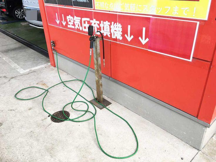 セルフガソリンスタンドでタイヤの空気圧を見てもらう事は可能 実体験レポ ガソリンスタンド 空気圧 タイヤ