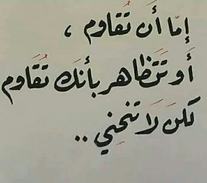 من الحبيب عن المحبوب رسالة هي جميلة Postive Quotes Quotations Quotes Deep