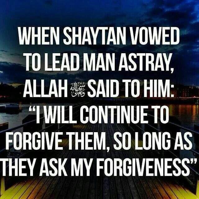 Allah is merciful! ❤️  #SeekForgiveness #Merciful #Islam