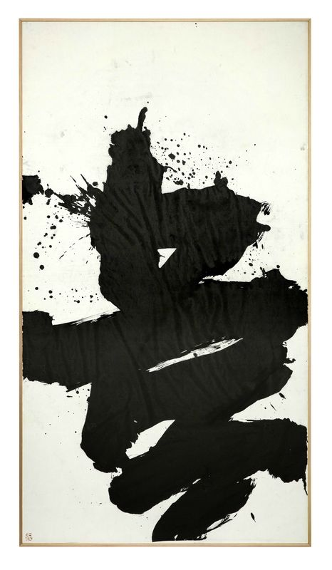 Inoue Yuichi (1916-1985), Kou (Filial Piety), 1961. Ink on Japanese paper. 71.5 x 39.5 inches (182 x 100 cm)
