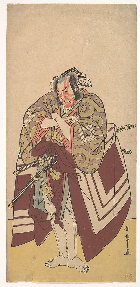 The Fourth Ichikawa Danjuro as Arakawataro Makezu in Shibaraku  Katsukawa Shunshô  (Japanese, 1726–1792)  Period: Edo period (1615–1868) Date: December 1779 Culture: Japan Medium: Polychrome woodblock print; ink and color on paper