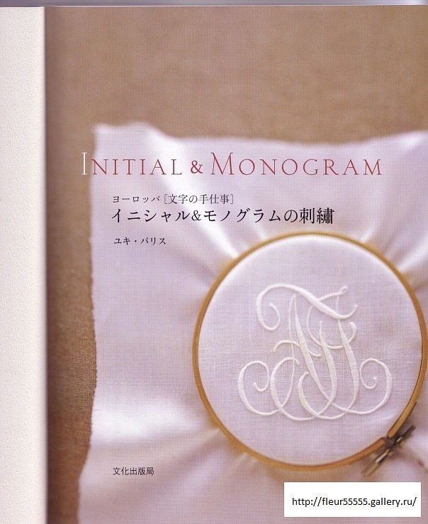 Best images about stitched monograms on pinterest